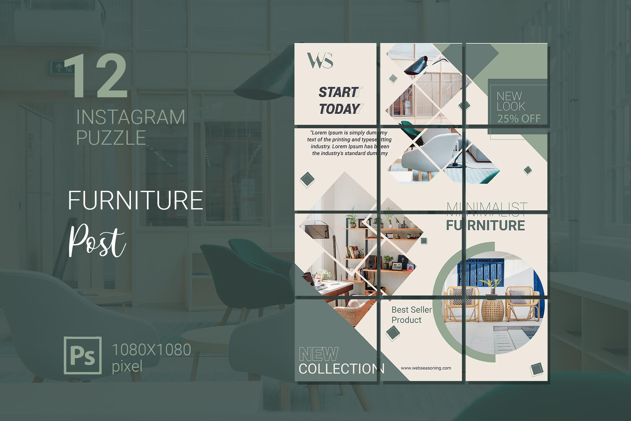 Furniture Instagram Puzzle