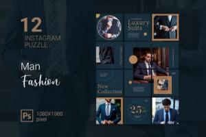 Fashion Online Shop Puzzle Instagram
